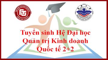 Chứng nhận ĐH Minh Truyền là trường đại học đầu tiên của châu Á được Hoa Kỳ công nhận