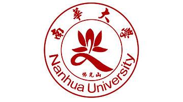 3 Phương châm đào tạo đặc biệt dành cho việc giảng dạy và học tập tại Đại học Nam Hoa