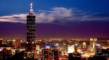 Cuộc sống ở Thành phố Đài Bắc