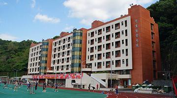 Giới thiệu đôi nét về ký túc xá Đại học Minh Truyền - Đài Loan