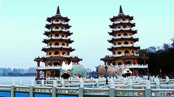 Đài Loan đứng thứ tư về Đầu tư FDI vào Việt Nam