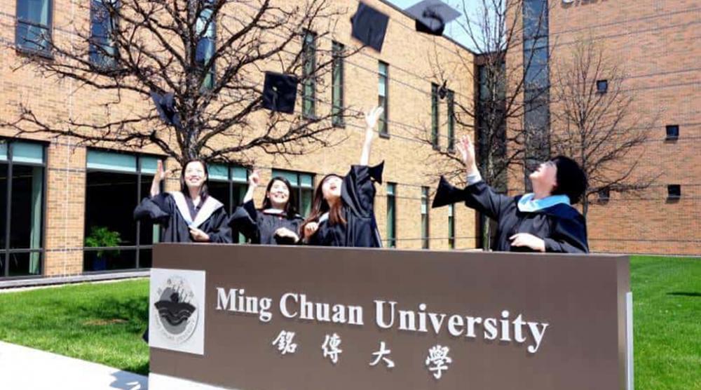 Thông tin Trường Đại học Minh Truyền và Ký túc xá Jixian